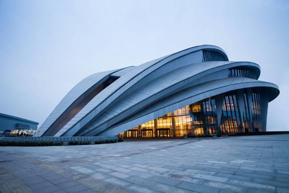 武漢國際會議中心